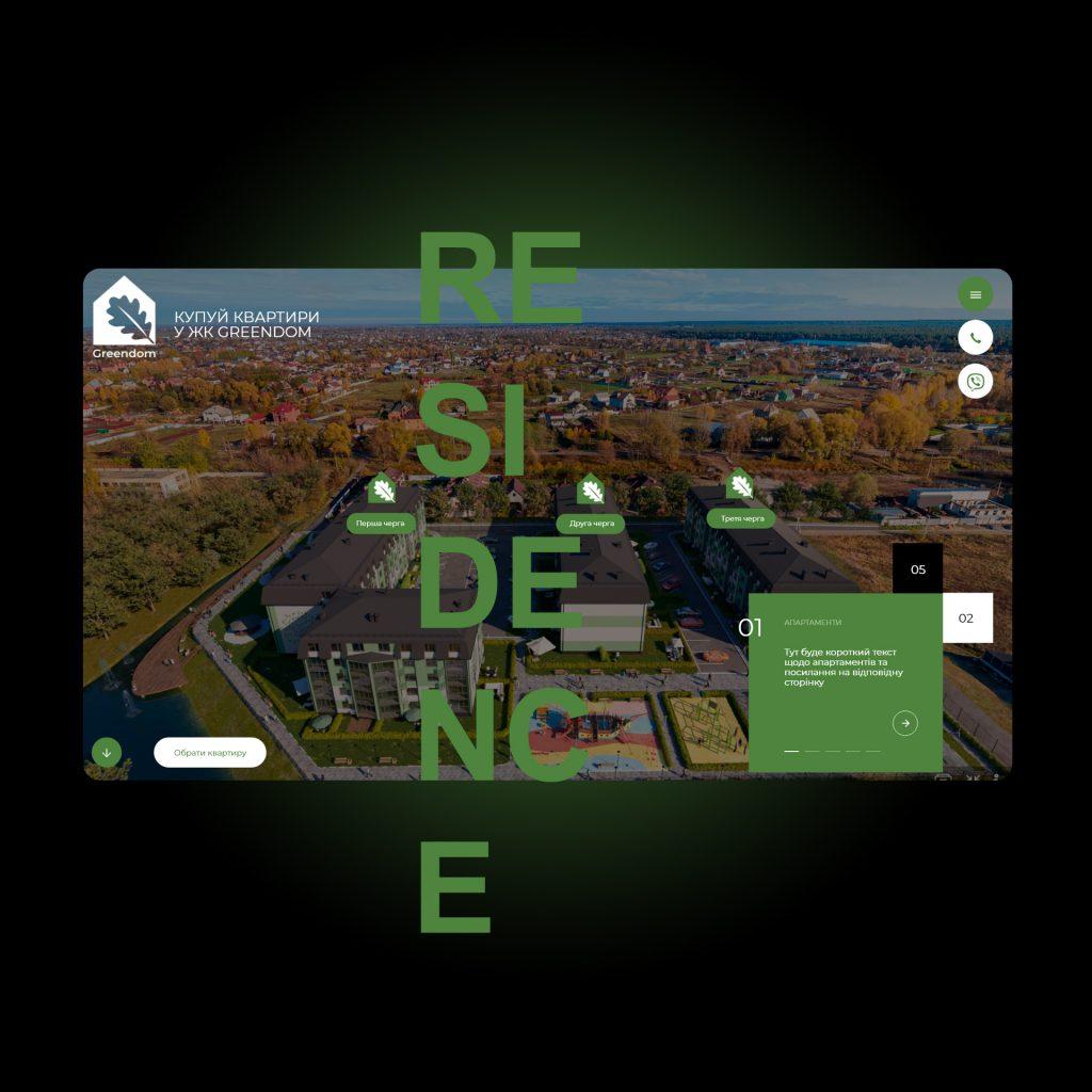 GreenDom